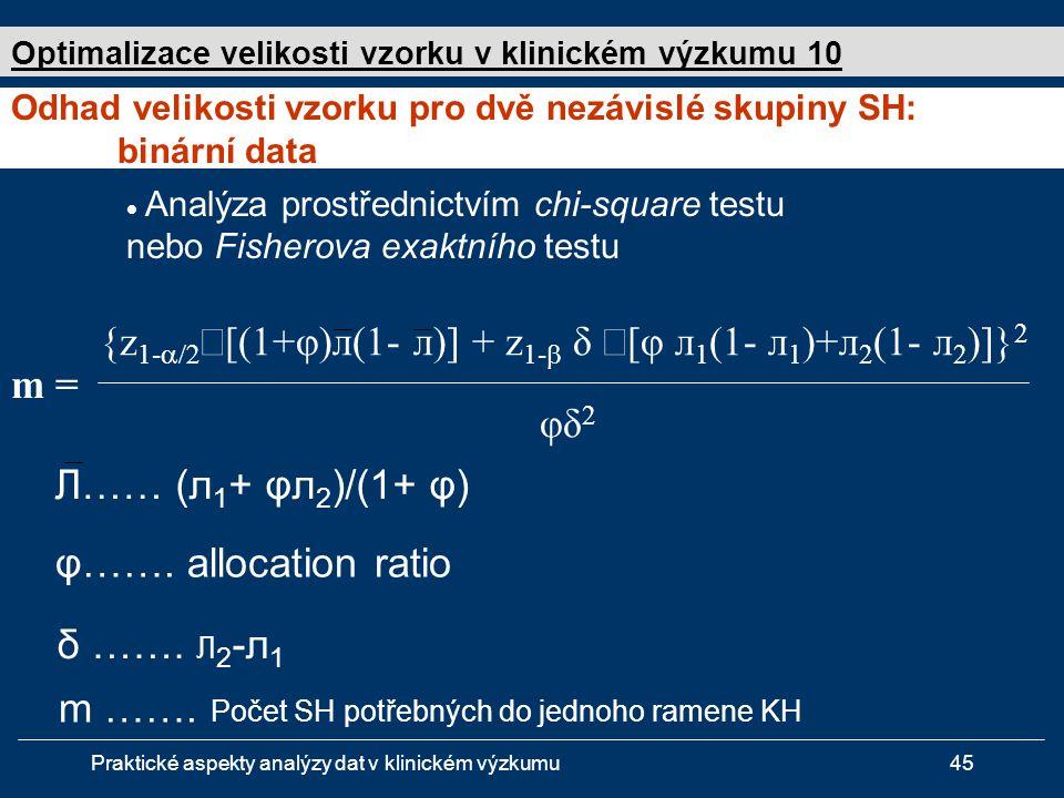 {z1-a/2√[(1+φ)л(1- л)] + z1-b δ √[φ л1(1- л1)+л2(1- л2)]}2